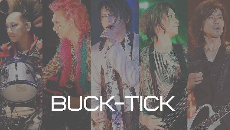 バクチクという神バンド