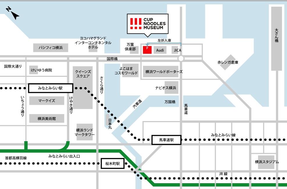 カップヌードルミュージアム地図